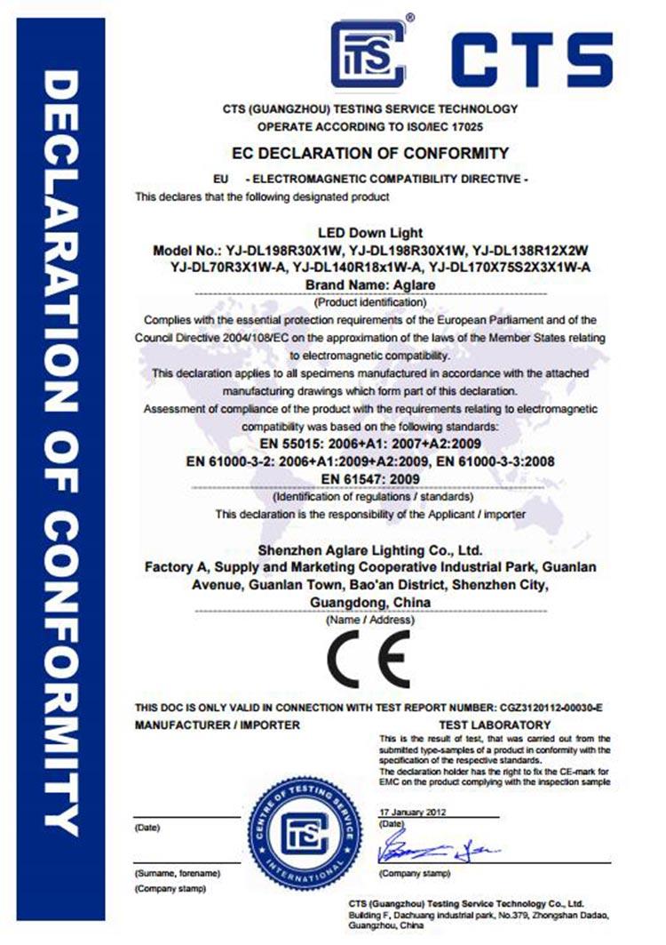 CE-EMC-Certificate.jpg