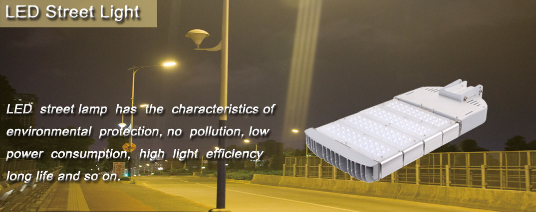 LED-Street-light-120W.jpg