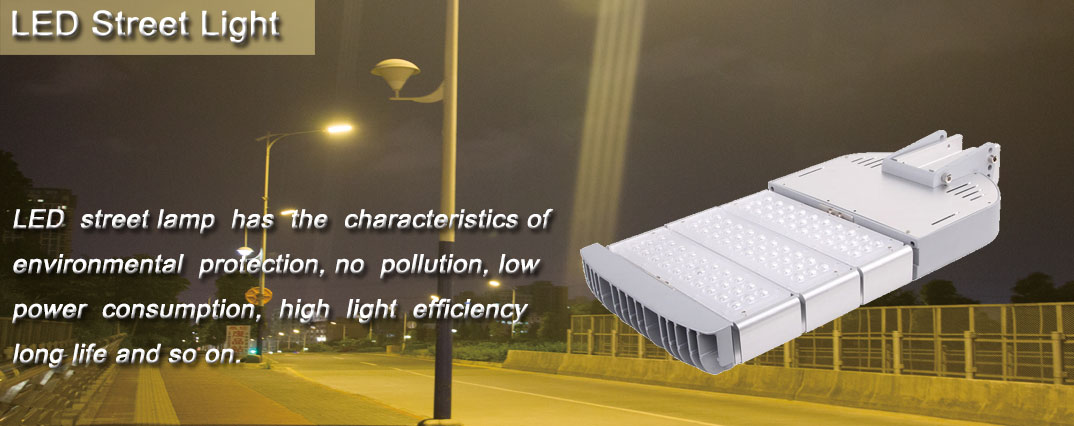 LED-Street-light-90W.jpg