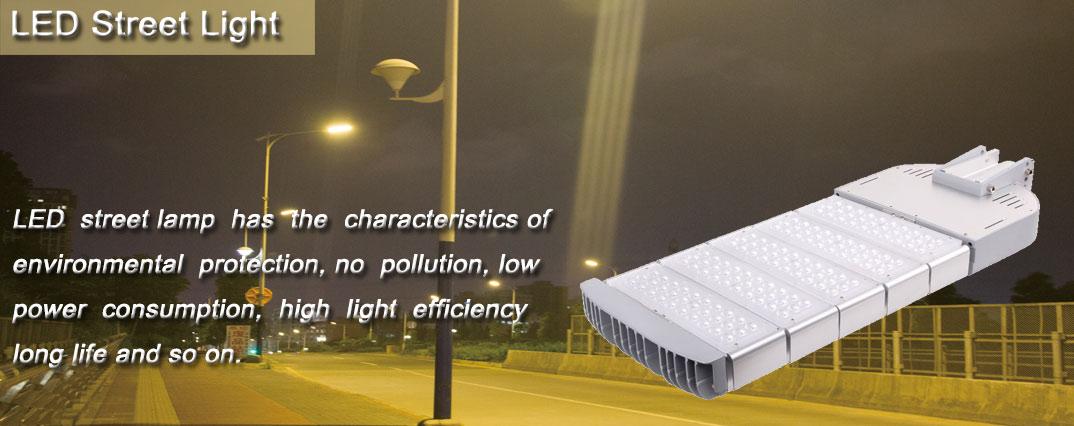 LED-Street-light-150W.jpg