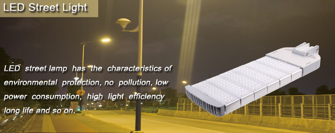 LED-Street-light-180W.jpg