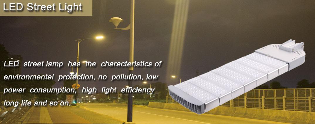 LED-Street-light-210W.jpg