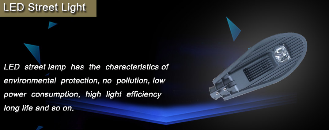 LED-Street-light-AS301-xqt.jpg