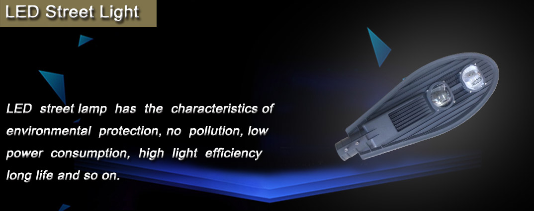 LED-Street-light-AS302-xqt.jpg