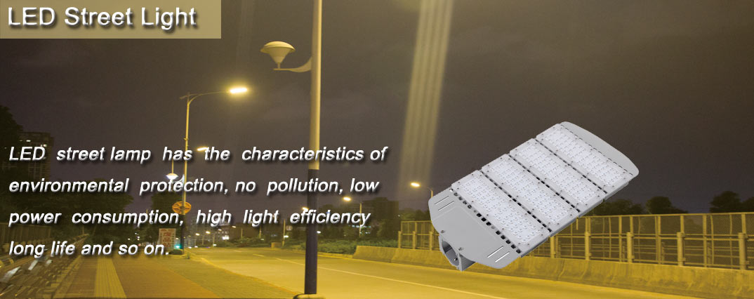LED-Street-light.jpg