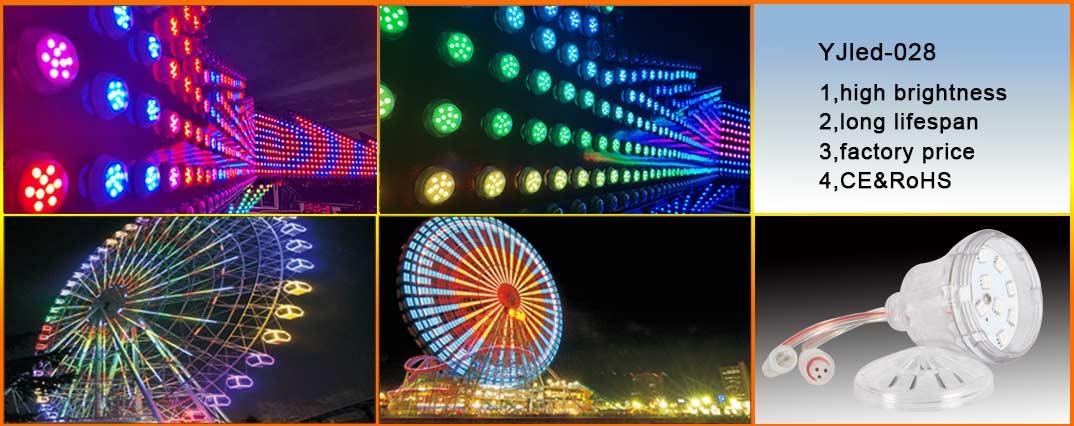 amusementlamp-yjled-028.jpg