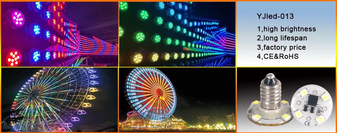 Amusementlamp-yjled-013.jpg