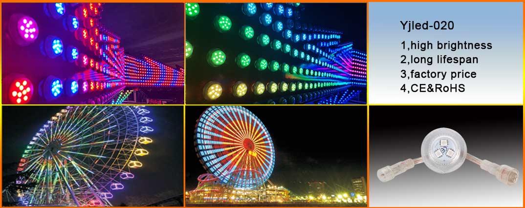 Amusementlamp-Yjled-020.jpg