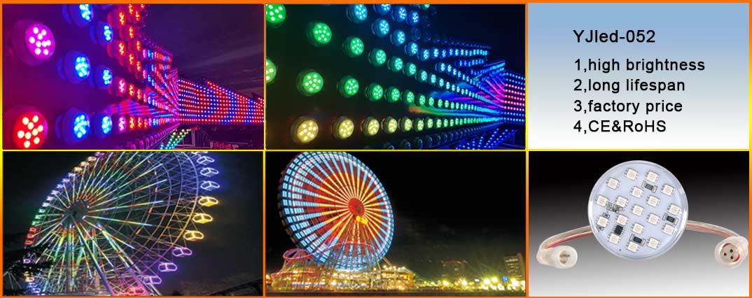 Amusementlamp-yjeld052.jpg