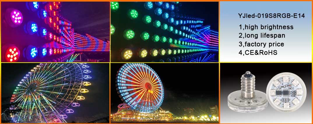 Amusementlamp-YJled-019S8RGB-E14.jpg