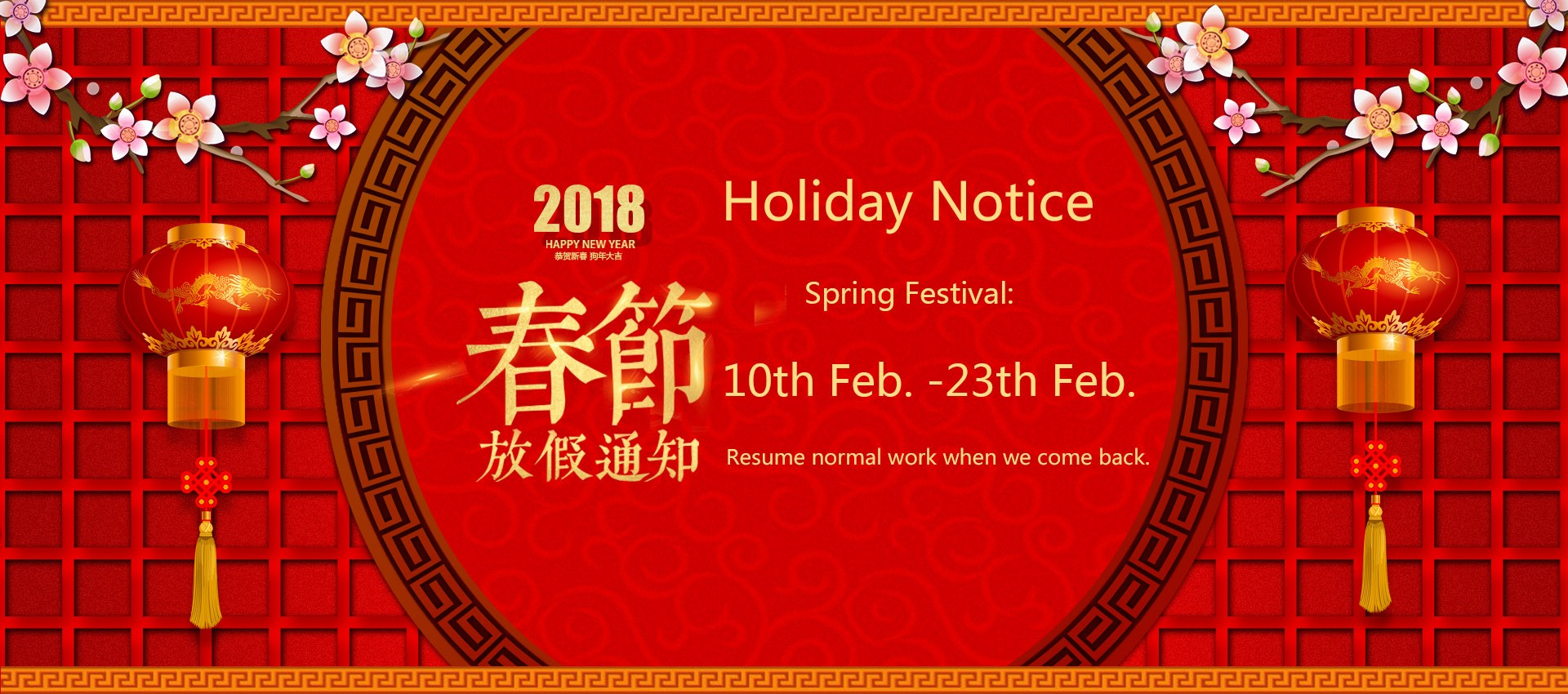Holiday Notice-2018.jpg