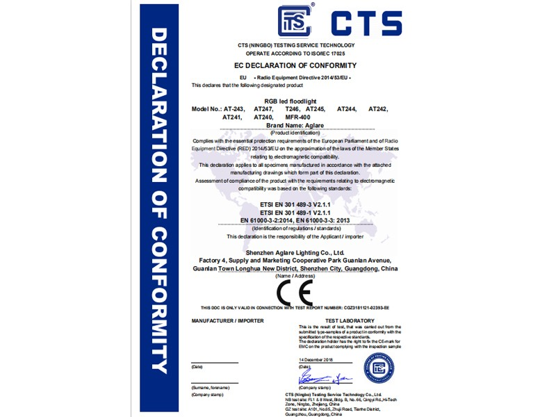 Our company's RGB led floodlight successfully passed CE certification!