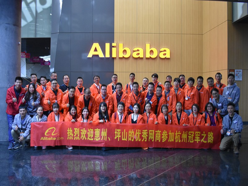 A three-day study tour at Alibaba headquarters